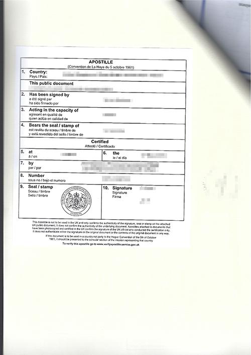 收藏:德国海牙公证认证apostille文件办理资料及流程指南